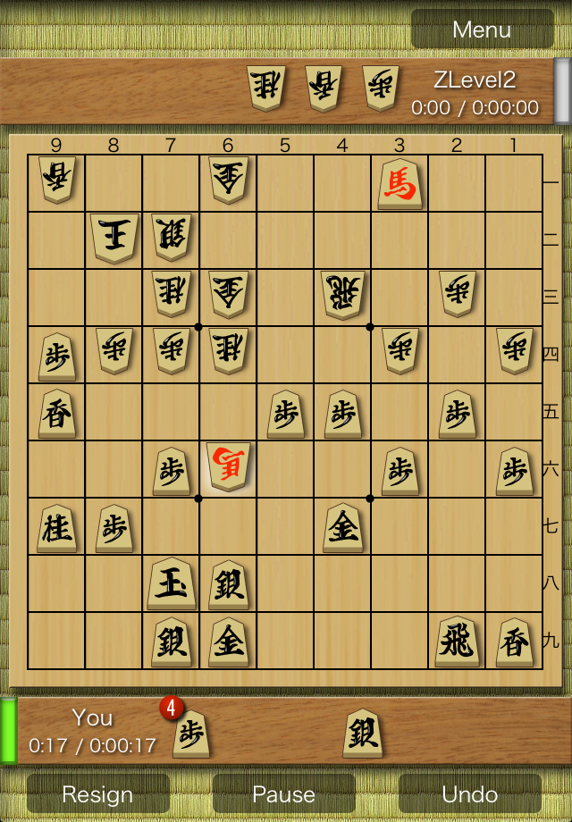 Screenshot ShogiBoard Z